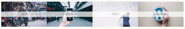 おすすめカード:画像中央にラベルでタイトル