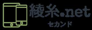 綾糸ネット・ロゴ