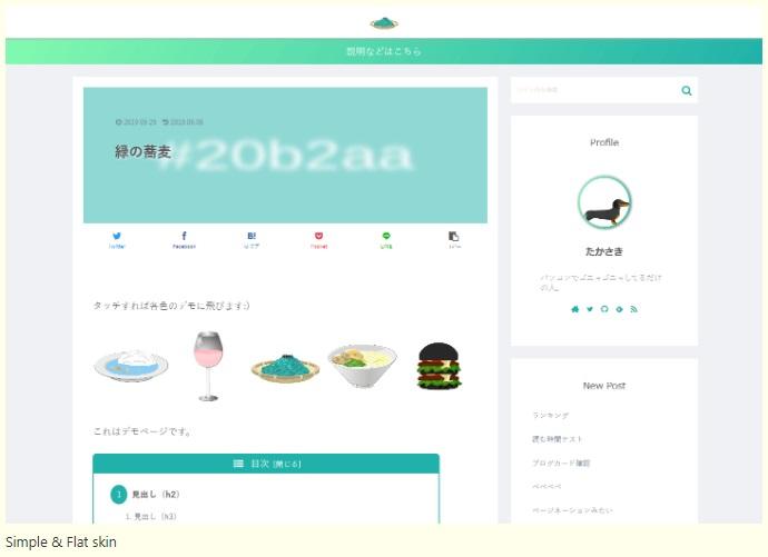 Bizarre-food(グリーンソバ)