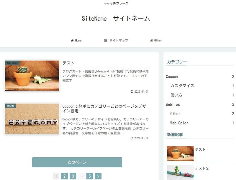 Fuwari -御召茶(おめしちゃ)