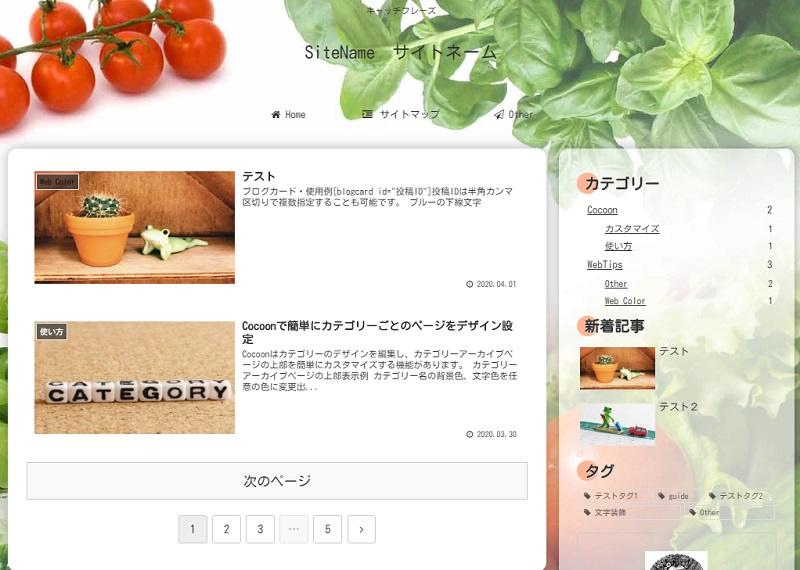 m-tomato