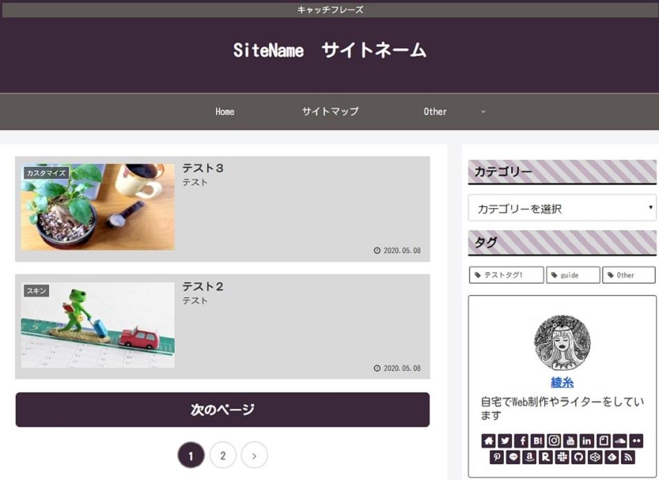 Cocoonスキン和(紫)