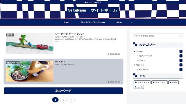 TOKYO2020スキン