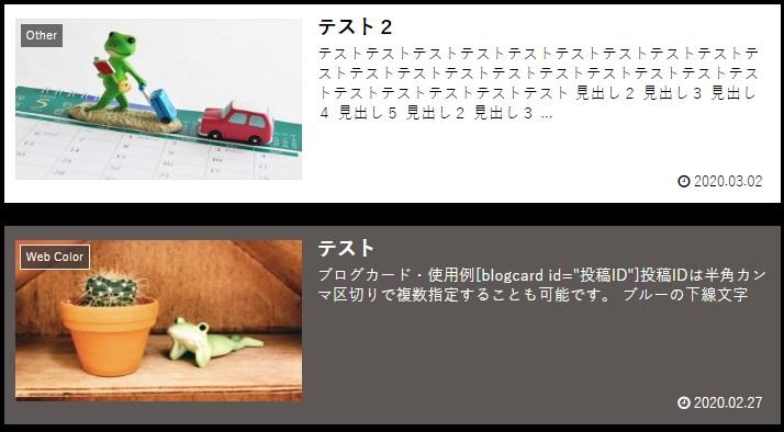 黒×朱色:エントリーカード