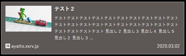 黒×朱色:ブログカード