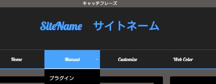 黒×ブルー:ヘッダー