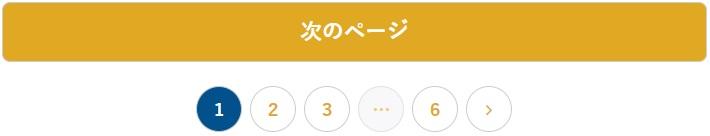 Cocoonスキン:日ハム