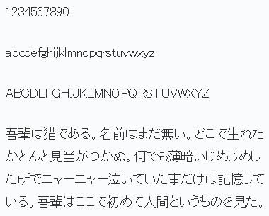 MS P ゴシック,ヒラギノ角ゴ