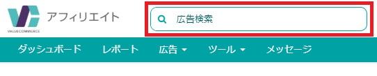 Cocoon:API Yahoo
