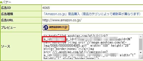Cocoon:API もしも