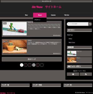オリジナルスキン・黒×ピンク