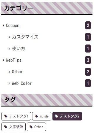 和(紫)スキン