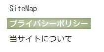 Cocoonサイトマップ:カスタマイズ