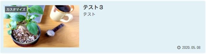 和(薄いブルー)スキン:エントリーカード