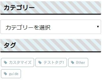 和(薄いブルー)スキン:サイドバー見出し(h3)