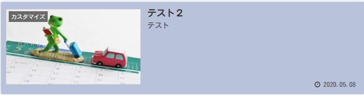 和(紺):エントリーカード
