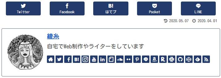 和(紺):SNSボタン