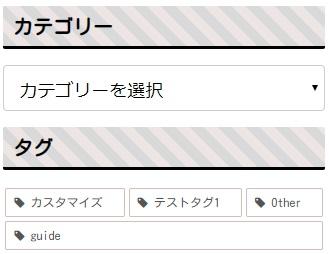 和(ピンク)スキン:サイドバー見出し(h3)