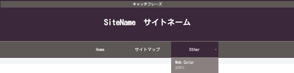 和(紫)スキン:ヘッダー