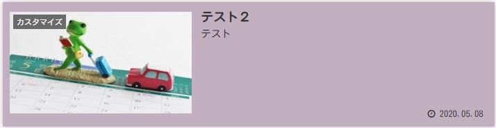 和(紫)スキン:エントリーカード