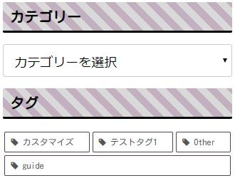 和(紫)スキン:サイドバー見出し(h3)